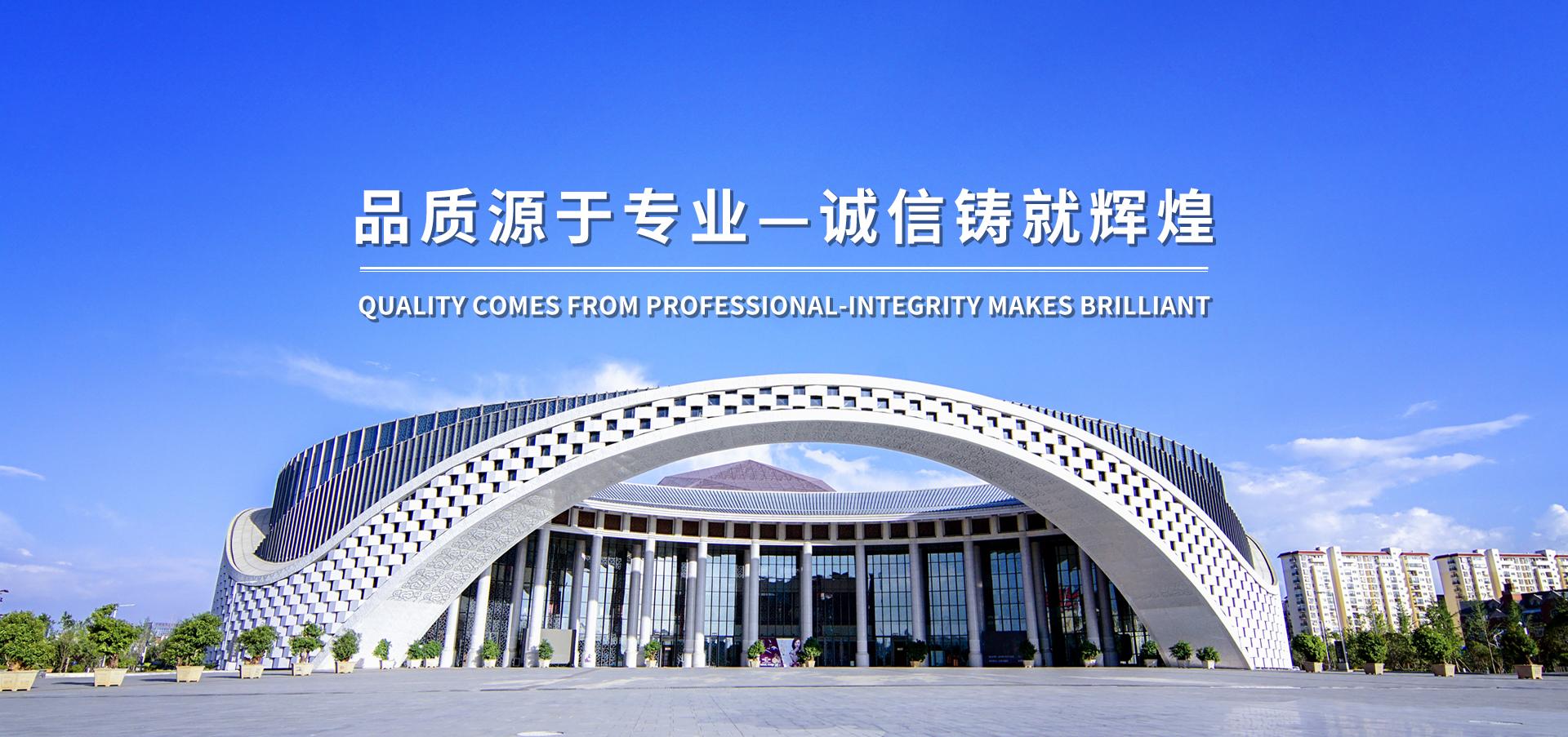 大型公共场馆钢结构